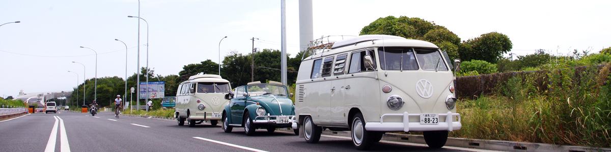 SMILEVW空冷VW東京