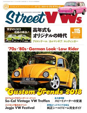 StreetVWS